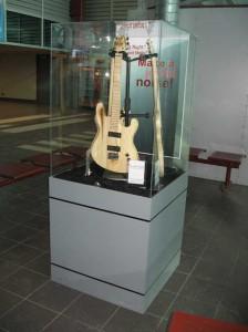 DFC Guitar Project 002